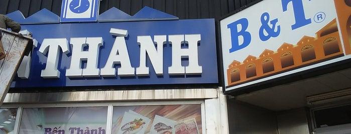 Ben Thanh Market is one of Kitchener.