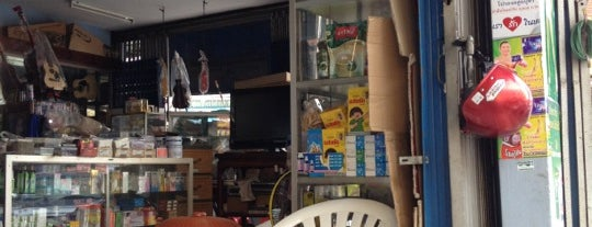 ร้านขายยาปากช่องฟาร์มาซี is one of Khao Yai with Net&Mew.