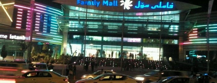 Family Mall is one of my best places in Erbil.