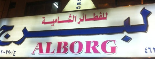 Al Berj is one of All-time Favorites in Riyadh.