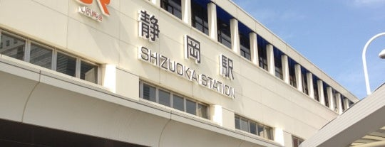 Shizuoka Station is one of JR線の駅.