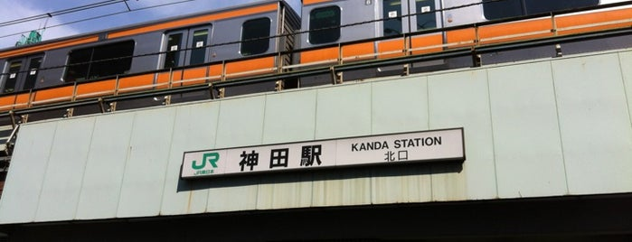 """JR Kanda Station is one of """"JR"""" Stations Confusing."""