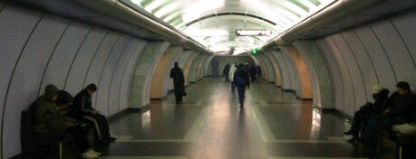 metro Volkovskaya is one of Метро Санкт-Петербурга.