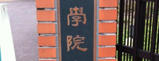 Seinan Gakuin University is one of Fukuoka.