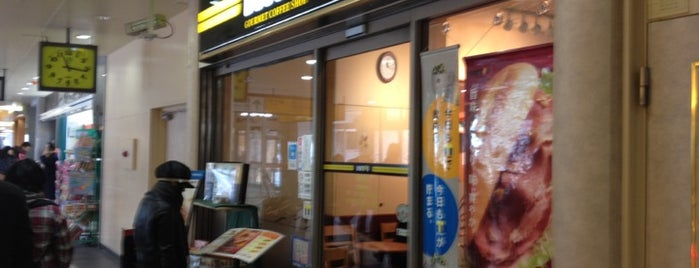 Doutor Coffee Shop is one of CAFE.