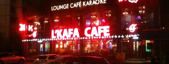 L'KAFA CAFE is one of Cafe Kyiv (Kiev, Ukraine).