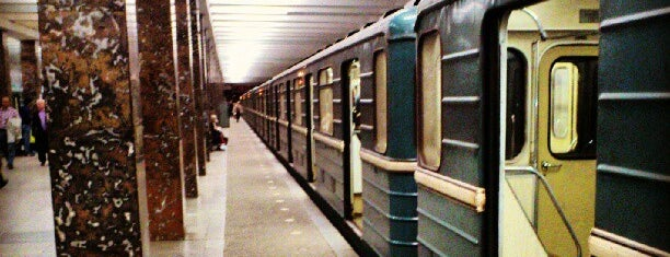 metro Rechnoy Vokzal is one of Complete list of Moscow subway stations.