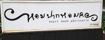 หอมปากหอมคอ Heart Made Pâtisserie is one of Bakery.