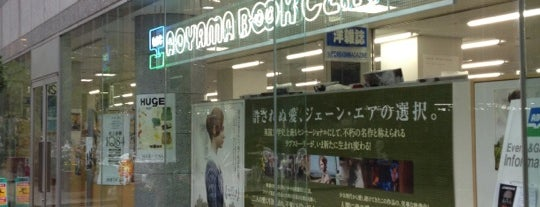 Aoyama Book Center is one of Books.