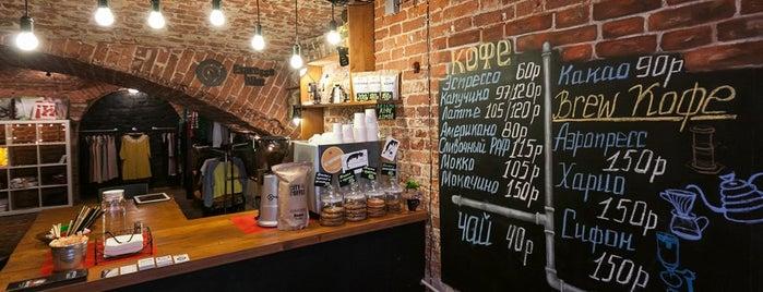 Espresso Bike is one of Кафе с розетками.