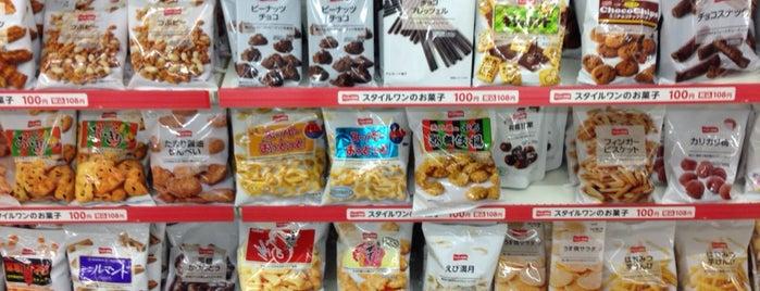 サンクス小松長田店 is one of こまつ.