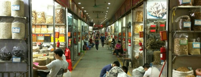 Qingping Market is one of 2016-12 HKG.