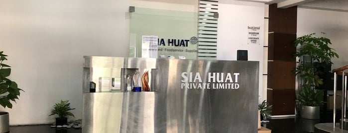 Sia Huat Warehouse is one of OFFICE VOL.2.