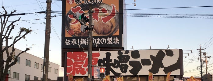 月形らーめん 北のれん is one of ラーメン同好会・三河支部.