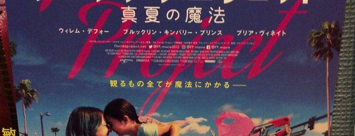 岡山メルパ is one of movie.