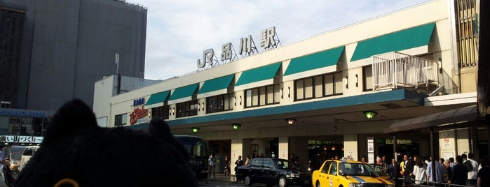 Shinagawa Station is one of 京浜東北線.