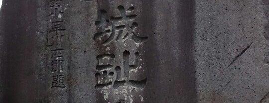 土肥城址 is one of 中世・近世の史跡.