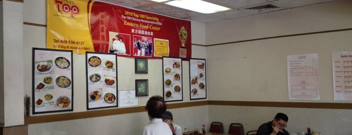 Eastern Food Center is one of Chinatown - Honolulu.