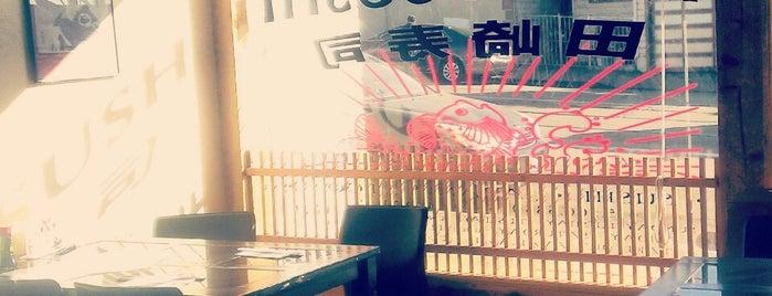 Tazaki Sushi is one of Ramen Romping.