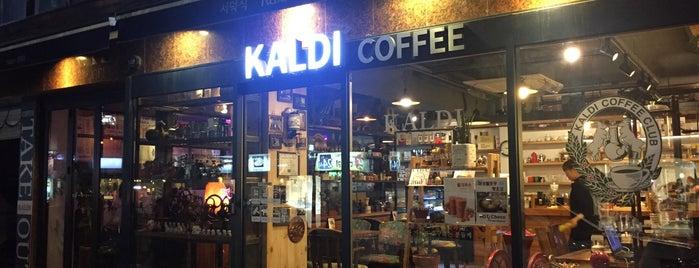 칼디 is one of Coffee Excellence.