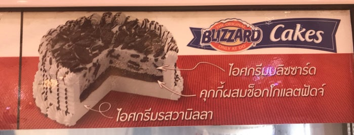 Dairy Queen is one of The Mall Bangkae.