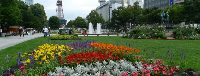 Odori Park is one of 日本の都市公園100選.