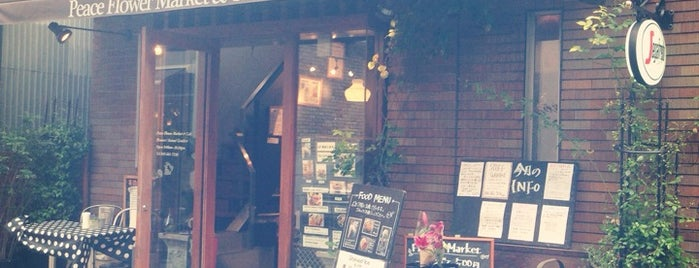Peace Flower Market & Cafe is one of Yokohama.
