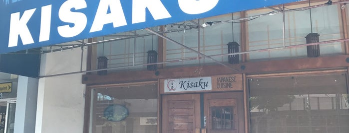 Kisaku Japanese Restaurant is one of Dining in the Peninsula (SF bay area).