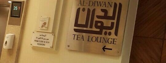 Al Diwan Tea Lounge is one of Must visit Place and Food in Saudi Arabia.
