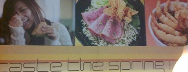 Noodle Station, Alor Setar is one of Makan @ Utara #7.