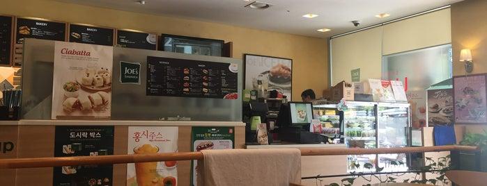 Joe's Sandwich is one of 판교 Place..