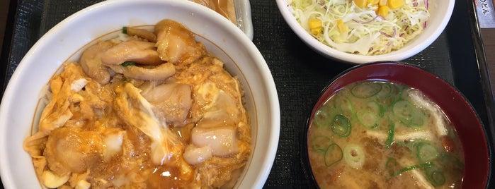 なか卯 小田原鴨宮店 is one of お食事処.