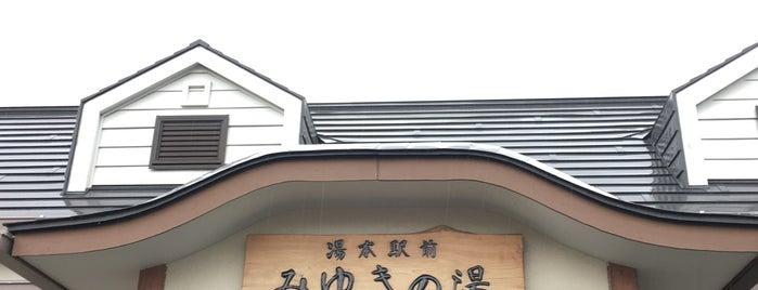 いわき湯本温泉 みゆきの湯 is one of 酪王カフェオレin温泉.
