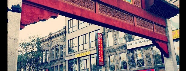 Chinatown is one of Canada Keep Exploring - Montréal,Québec.
