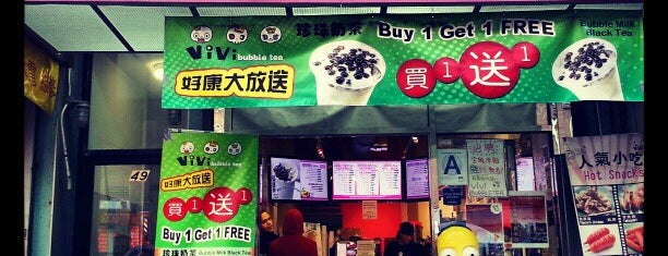 Vivi Bubble Tea is one of New York Attractions.