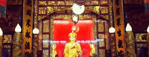 Tai Hong Kong Shrine is one of ครัวคุณต๋อย 2557.