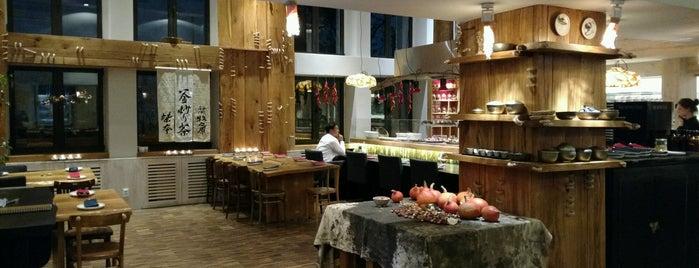 Restauracja ONGGI is one of gdzie na obiad.