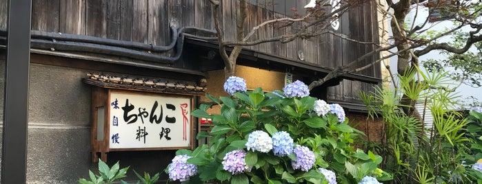 ちゃんこ川崎 is one of 思い出し系.