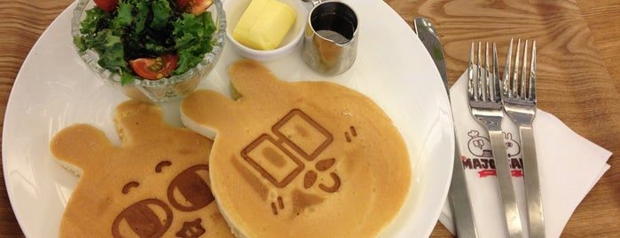 Café Majo & Sady is one of 까페.