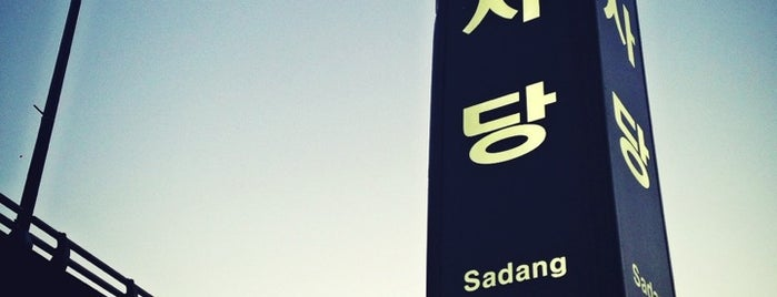 Sadang Stn. is one of Subway Stations in Seoul(line1~4 & DX).
