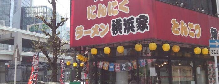 ラーメン横浜家 金港町店 is one of ramen.