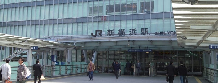 Shin-Yokohama Station is one of JR線の駅.