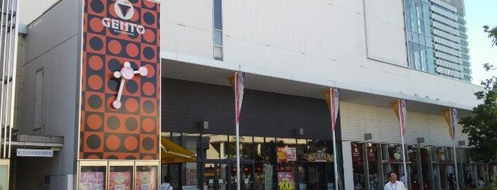 GENTO YOKOHAMA is one of 横浜・川崎のモール、百貨店.