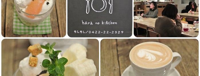 豆腐のお店 はらのキッチン アトレ吉祥寺店 is one of Tokyo Restaurants 2.