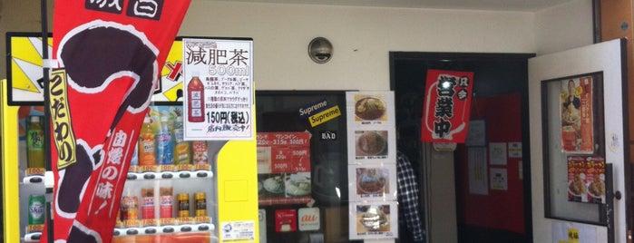 自家製太麺 ドカ盛 マッチョ 難波千日前 is one of 兎に角ラーメン食べる.