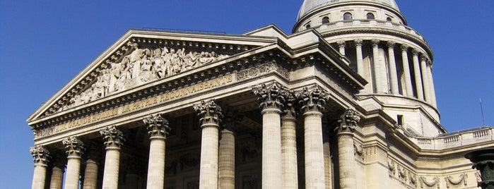 Пантеон is one of Закладки IZI.travel.