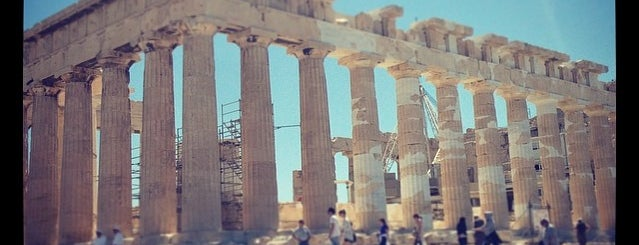 Athens is one of World Capitals.