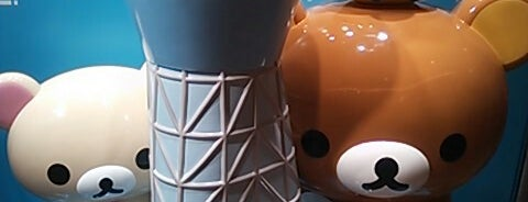 Rilakkuma Store is one of The 15 Best Gift Shops in Tokyo.