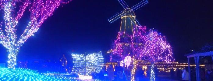 オランダ型風車 is one of りんりんロードポタ♪.