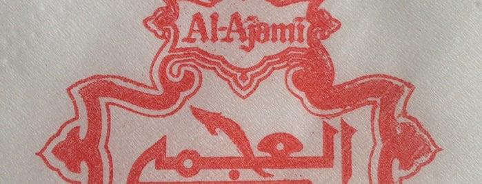 Alajami Restaurant is one of Restaurants in Riyadh.